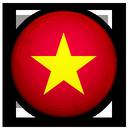 Про отдых во Вьетнаме