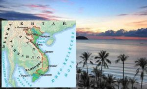 Какое море окружает Вьетнам
