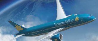Самолет во Вьетнам