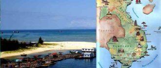 Южно-Китайское море имеет каналы