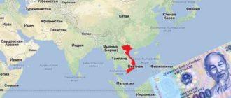 Вьетнам – своеобразное государство для многих путешественников