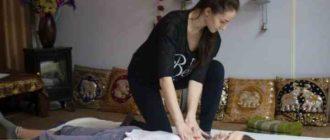 Девушка делает массаж